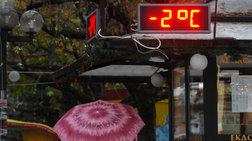 Χιονόνερο, παγετός και χαμηλές θερμοκρασίες