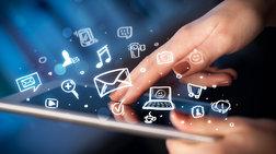 Οι 15 ερωτήσεις και απαντήσεις για τα «δωρεάν tablet»