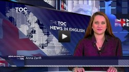 The News in English 2-1-2015
