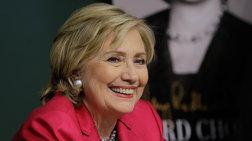 Χίλαρι Κλίντον: Στο δρόμο για τον Λευκό Οίκο