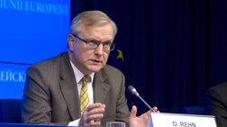 Ολι Ρεν: «Ναι» στο κούρεμα του ελληνικού χρέους