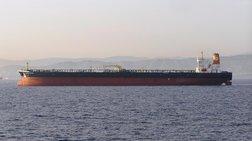 Λιβύη: Νεκρός 29χρονος Έλληνας από επίθεση σε δεξαμενόπλοιο