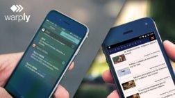 Άμεση ενημέρωση μέσω push notifications και της πλατφόρμας της Warply