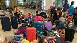 Δεκάδες Βρετανοί τουρίστες θα μείνουν παγιδευμένοι στη Βομβάη για 10 μέρες