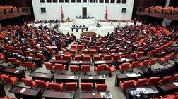 Τουρκία: Κατά της παραπομπής τεσσάρων υπουργών ψήφισε η Βουλή