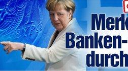 Υστερία τρόμου από την Bild για την Ελλάδα