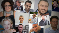 Οι 40άρηδες υποψήφιοι του Γιώργου Παπανδρέου