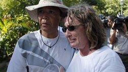 Καταμαράν βυθίστηκε στην Κόστα Ρίκα, 3 νεκροί τουρίστες