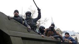 4 στρατιώτες έχασαν τη ζωή τους στο Ντονέτσκ