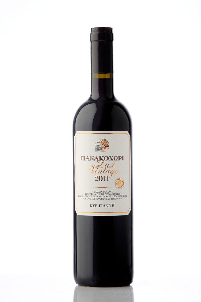 Ποια είναι τα κόκκινα ελληνικά κρασιά που ξεχώρισαν τα Cellier για το 2014 - εικόνα 2