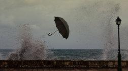 Έκτακτο δελτίο επιδείνωσης του καιρού: Καταιγίδες και θυελλώδεις άνεμοι