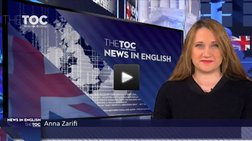 The News in English 12-1-2015