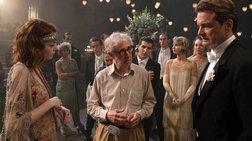 Τηλεοπτική σειρά θα κάνει ο Γούντι Αλεν σε συμφωνία με την Amazon