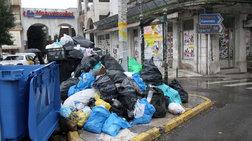 Σκουπιδότοπος η Τρίπολη - κατάσταση έκτακτης ανάγκης
