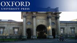 Βρετανία: Σάλος με σύσταση του Oxford University Press για το χοιρινό