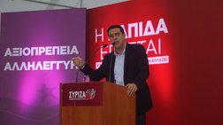 tsipras-idou-i-rodos-erxetai-to-pidima-me-tin-wthisi-laou