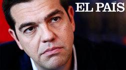 tsipras-stin-el-pais-i-ellada-einai-monon-i-arxi