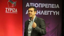 Αλέξης Τσίπρας: Στις 26 Γενάρη θα σχηματίσουμε κυβέρνηση όλων των Ελλήνων