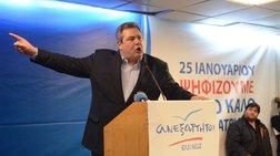 Καμμένος: Η κυβέρνηση εκφοβίζει τους Ελληνες