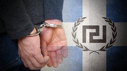 Συνελήφθη υποψήφιος της Χρυσής Αυγής