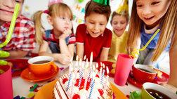 Βρετανία: Πρόστιμο σε 5χρονο, που δεν πήγε σε πάρτι γενεθλίων