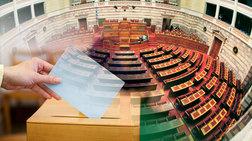 ΑlCO: Προβάδισμα ΣΥΡΙΖΑ 4,4% και 147 έδρες