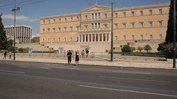 La Repubblica: Σώθηκαν οι τράπεζες και όχι οι Έλληνες