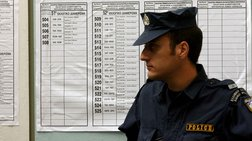 Η εκλογική αποζημίωση για ενστόλους - πολιτικό προσωπικό