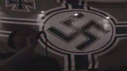 «Χάιλ Χίτλερ» από τους Χρυσαυγίτες [ΒΙΝΤΕΟ]