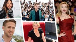 Όταν οι ηθοποιοί του Χόλιγουντ πιάνουν τα μικρόφωνα