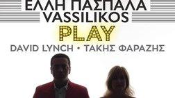 elli-paspala---vassilikos-play