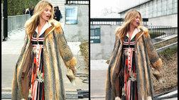 Μα τι φόρεσε η Κέιτ Μος;