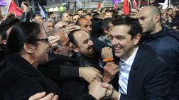 tsipras-i-niki-kai-i-autodunamia-einai-sto-xeri-mas