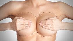 Το μεγάλο στήθος είναι... εκτός μόδας