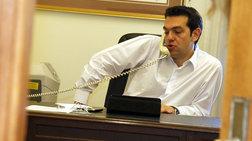 o-aleksis-tsipras-pairnei-tilefwno-tous-upourgous