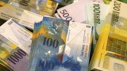 Eτοιμη να παρέμβει η ελβετική κεντρική τράπεζα