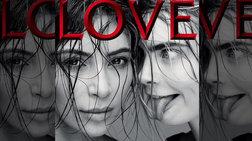 Κιμ Καρντάσιαν + Κάρα Ντελεβίν = Love