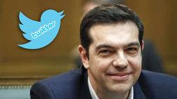 tsipras-eimaste-kubernisi-koinwnikis-swtirias