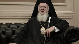 sugxaritiria-oikoumenikou-patriarxi-ston-aleksi-tsipra