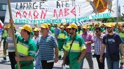 Ακυρώνονται οι απολύσεις στα Τσιμέντα Χαλκίδας