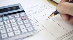 Παράταση για υποβολή δηλώσεων και πληρωμή ΦΠΑ