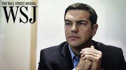 wsj-tha-sunantithei-o-tsipras-me-tin-merkel