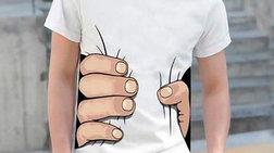 otan-ta-t-shirt-dimiourgoun-optika-trik-eikones