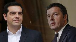 ti-tha-zitisei-o-aleksis-tsipras-apo-rentsi-kai-olant-sta-krisima-rantebou