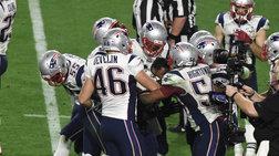 Ρεκόρ τηλεθέασης στο Super Bowl