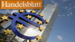 handelsblatt-i-ekt-thelei-na-apoxwrisei-apo-tin-troika