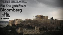 Aμερικανικά ΜΜΕ: Πιθανός συμβιβασμός για το ελληνικό χρέος