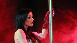 Η Ιωάννα Τριανταφυλλίδου και το pole dancing