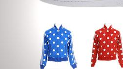 Ο Φάρελ Γουίλιαμς υπογράφει μια συλλεκτική συλλογή για την Adidas