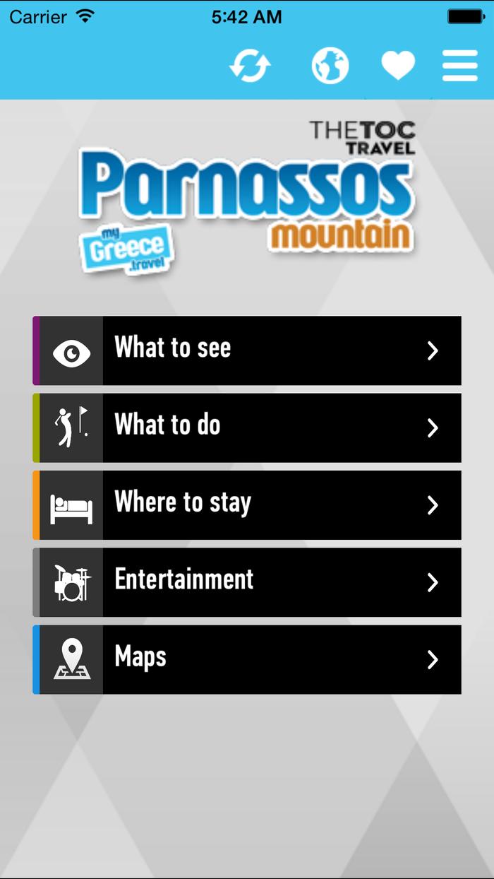 Τα Apps του myGreece.travel στο χέρι σου σε κάθε ταξίδι! - εικόνα 2